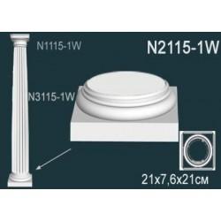N2115-1W  Основание Колонны