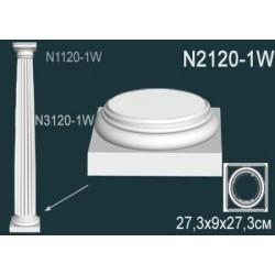 N2120-1 Основание полуолонны