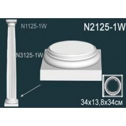 N2125-1 Основание полуолонны