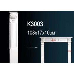 Обрамление каминаK3003