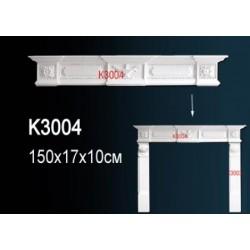 Обрамление каминаK3004 Верх