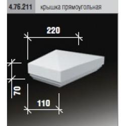 Полукрышка Столб балюстрады 4.76.211