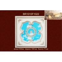 Потолочный цветной купол BR1010-F1-022