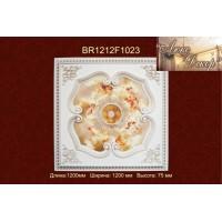 Потолочный цветной купол BR1212-F1-023