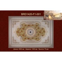 Потолочный цветной купол BRD1420-F1-001