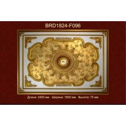 Потолочный цветной купол BRD1824-F096