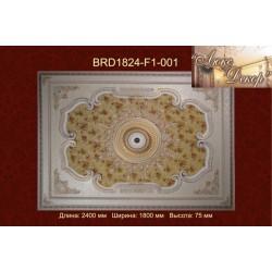 Потолочный цветной купол BRD1824-F1-001