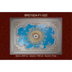 Потолочный цветной купол BRD1824-F1-022