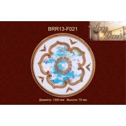Потолочный цветной купол BRR13-F021