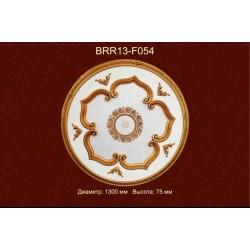 Потолочный цветной купол BRR13-F054