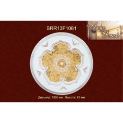 Потолочный цветной купол BRR13-F1-081