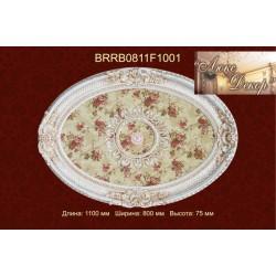 Потолочный цветной купол BRRB0811-F1-001