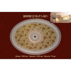 Потолочный цветной купол BRRB1216-F1-001