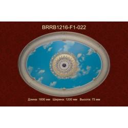 Потолочный цветной купол BRRB1216-F1-022