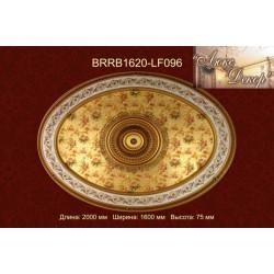 Потолочный цветной купол BRRB1620-LF096