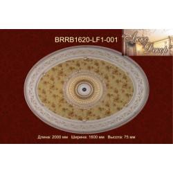 Потолочный цветной купол BRRB1620-LF1-001