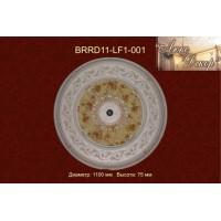 Потолочный цветной купол BRRD11-LF1-001
