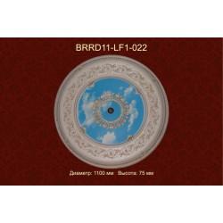 Потолочный цветной купол BRRD11-LF1-022