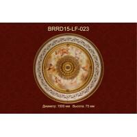 Потолочный цветной купол BRRD15-LF023