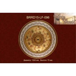 Потолочный цветной купол BRRD15-LF096